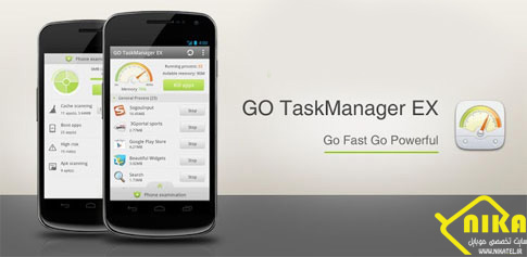 GO-Task-Manager-EX