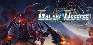 Galaxy-Defense