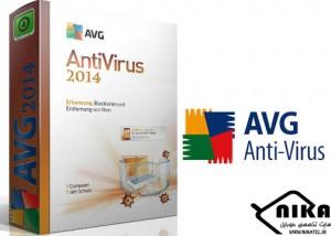 AVG2014