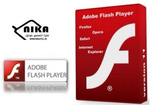 Adobe-Flash-Playe