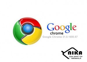 Google-Chrome-31.0.1650.57