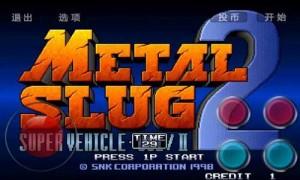 Rambo-lun-Metal-Slug