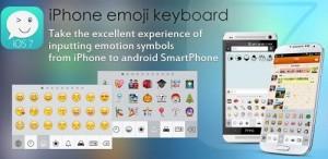 ios-7-emoji-keyboard