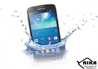 1-SAMSUNG-Samsung-Galaxy-S4-Activ-Gris-i9295