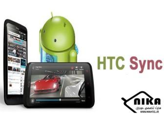 HTC-Sync