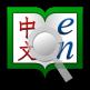 Hanping-Chinese-Dictionary-Pro-81x81
