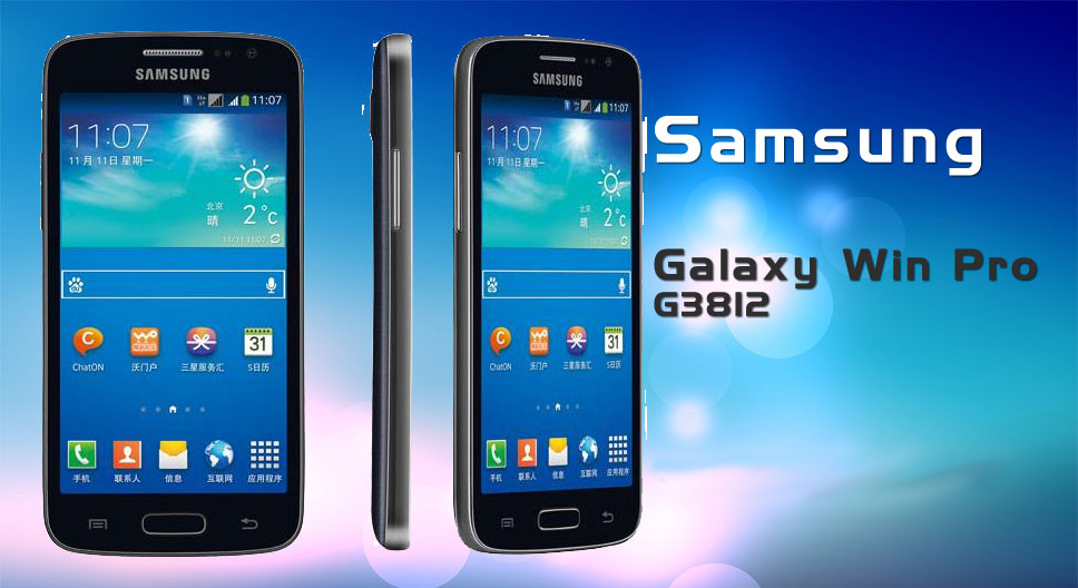 Samsung-Galaxy-Win-Pro-G3812