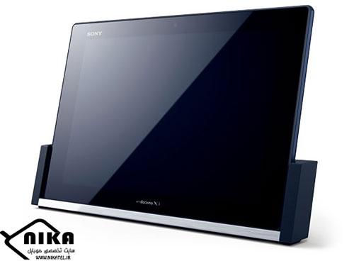 sony-xperia-tablet-z-05
