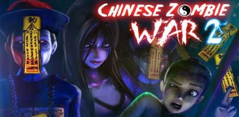 Chinese-Zombie-War-Demon-Arise1