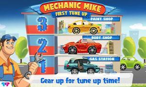 _mechanic-mcike