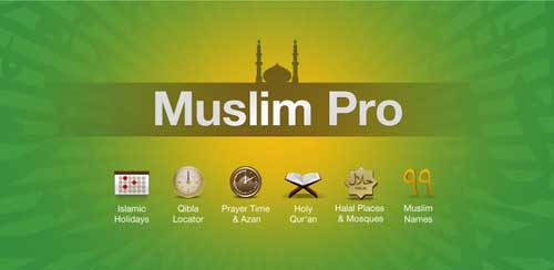 Muslim-Coran-Quibla-111111