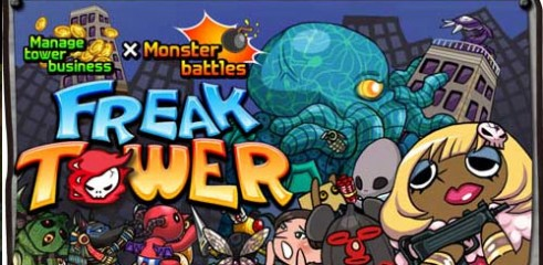 freak-tower