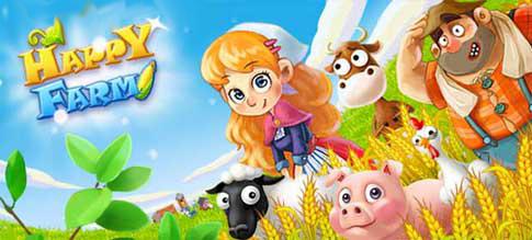 Happy-Farm-Candy-Day