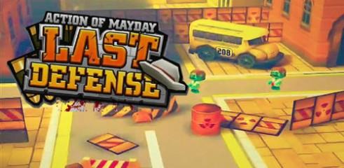 Last-Deffense