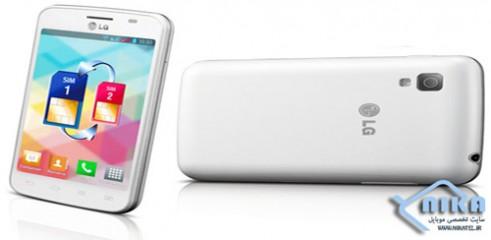 LG-Optimus-L4-II-Dual