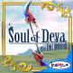 RPG-Soul-of-Deva789-81x81