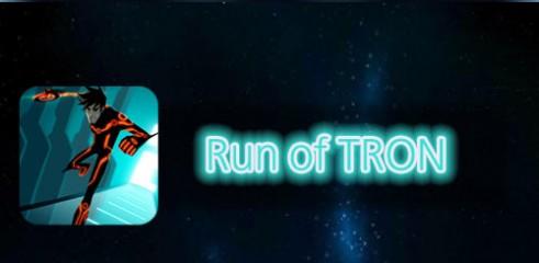 Run-of-TRON-3D