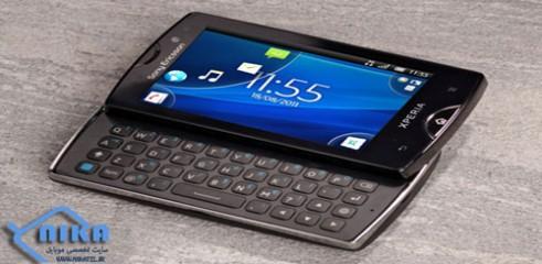 Sony-Xperia-Mini-Pro
