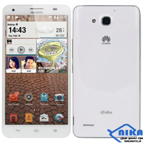 دانلود رام رسمی هواوی هنر Huawei Ascend Honor 3X G750 Android 4.2