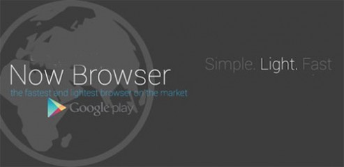 Now-Browser