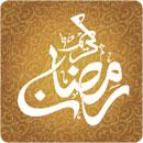 Ramadan-Phone-2014-Logo