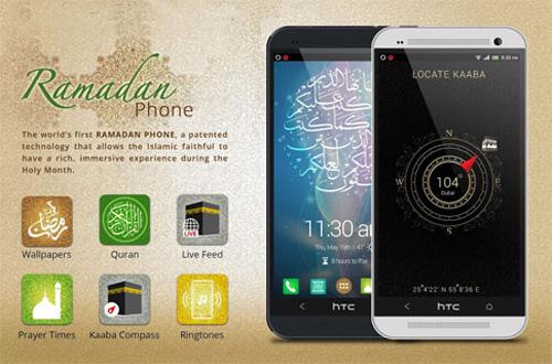 http://nikatel.ir/wp-content/uploads/2014/07/Ramadan-Phone-2014.jpg