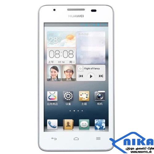 دانلود رام رسمی فارسی هواوی Huawei Ascend G525-U00 Android 4.1.2