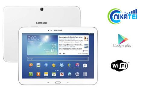 http://nikatel.ir/wp-content/uploads/2014/10/tablet-galaxy-p5200-1.jpg