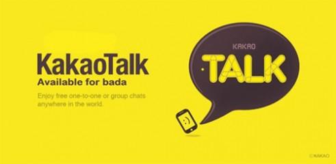 KakaoTalk-Free-Calls-Text