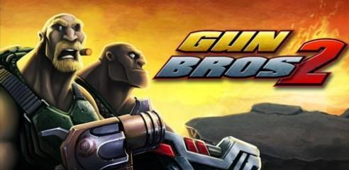 Gun-Bros
