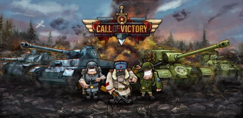 Call-of-Victory1
