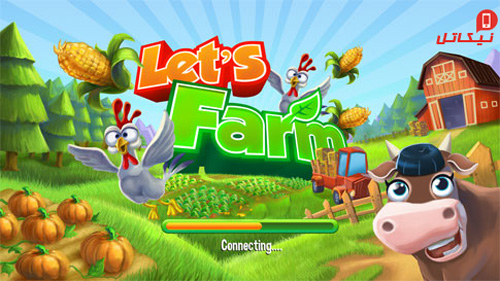http://nikatel.ir/wp-content/uploads/2015/02/Lets-Farm.jpg