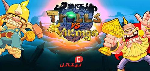 http://nikatel.ir/wp-content/uploads/2015/02/Trolls-vs-Vikings.jpg