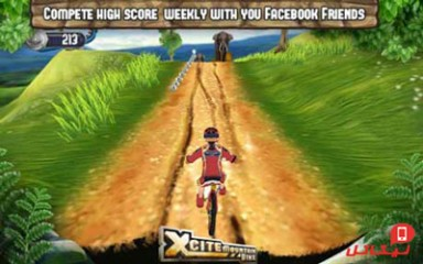 Xcite-Mountain-Bike36547